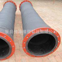 景县佰源供应大口径高压钢丝缠绕胶管 法兰排吸污水胶管