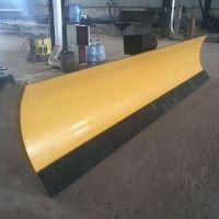 30-50铲车配清雪板 多功能除雪设备 厂家直销2.5米3米3.6米