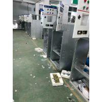 24KV高压环网柜、高压环网柜哪有卖-厂家销售