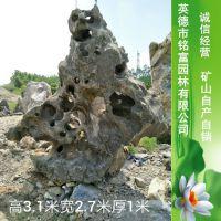 大型旅游风景石 旅游风景区太湖石景观 度假村太湖石景观