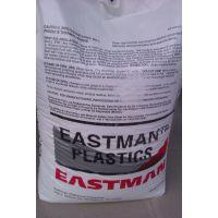 美国伊斯曼Tritan/PCTG/TX1501耐高温食品级适用电子烟嘴