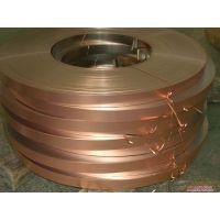 C1814 铜合金龙兴金属