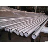 薄壁合金铝管6063状态T5 规格8*1正品辽宁忠旺大量到货