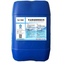 工业水处理,专业除锈除垢清洗剂