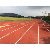 学校塑胶跑道 跑道材料厂家 跑道施工 国际比赛专用塑胶跑道