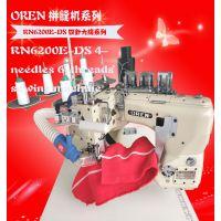 奥玲RN-6200四针六线拼缝机