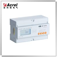 安科瑞三相电能计量表 预付费售电专用表DTSY1352-Z