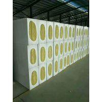 厂家 供应A级外墙专用岩棉板,屋顶保温耐高温岩棉板