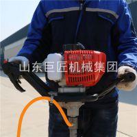 BXZ-1单人背包钻机 便携式背包岩心钻机 20米地表取样机