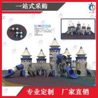 上海聚巧厂家定制小区景区户外室内城堡主题滑梯儿童滑滑梯秋千摇摇乐组合