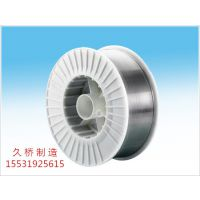 ER347、ER347Si不锈钢焊丝