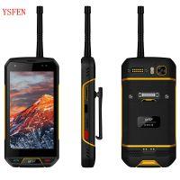 5.5寸安卓智能八核6+128三防手机双PTT键数模一体U段对讲手机2瓦400-470频率
