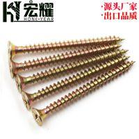 高强度沉头十字纤维板干壁钉规格齐全 优质加硬螺钉生产