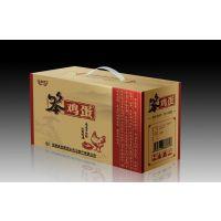 【杭州纸箱厂】环艺包装供应杭州彩盒包装盒快递纸箱打包纸箱