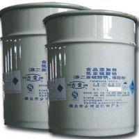 郑州豫兴食品级保险粉价格 厂家 漂白剂连二亚硫酸钠1公斤起订