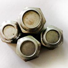 山西锚杆螺母-煤矿用锚杆螺母-航大紧固件(推荐商家)