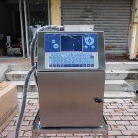 -鸡蛋喷码机_喷码机多少钱一台 科博机械