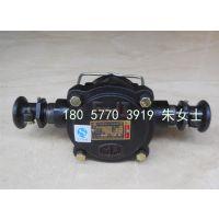 BHD2-25A-2T矿用隔爆型低压电缆接线盒25A
