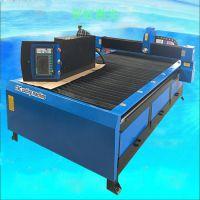 台式数控等离子切割机专为汽车配件类工件多方位复杂切割打造