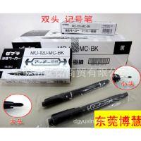斑马记号笔 大双头MO-150/小双头MO-120油性笔使用油墨为油性