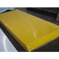 HDPE板材厂家,抗老化耐高温含油耐磨,全奥HDPE耐磨耐材料