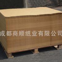 四川成都【商顺纸业】纯木浆精牛纸 批发 厂家直销