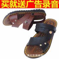 越南凉鞋2016新季新款男士凉鞋跑江湖地摊式越南两用凉鞋沙滩凉鞋