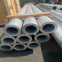厂家生产供应 加工 批发 厚壁 包塑 合金铝管