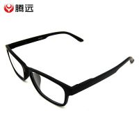 2018新款负离子手机眼镜 光能量防辐射眼镜 防蓝光平光眼镜批发