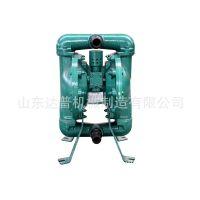 BQG350-0.25矿用气动隔膜泵销售,BQG350-0.25矿用气动隔膜泵价格