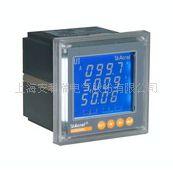 供应 安科瑞电气 ACR220ELH质量分析仪