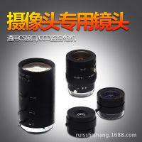 百万高清监控4mm摄像头镜头枪机镜头CS手动变焦镜头高清广角镜头