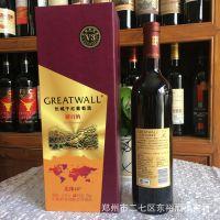 中粮 长城 干红葡萄酒 V3解百纳 北纬40度 方盒 一箱6瓶 带手提袋