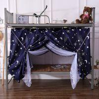 蚊帐学生宿舍两用床帘一体式全封闭防蚊1.2m床上铺下铺遮光布顶
