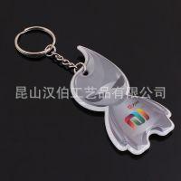 卡通橡胶钥匙圈 PVC汽车钥匙扣 创意小礼品中国人寿保险钥匙挂件