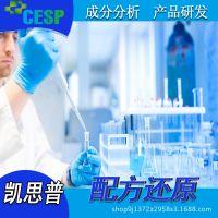 成核剂母料 改性母粒 成分还原 功能母粒工艺配方工艺检测