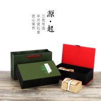 绿茶茶叶包装盒半斤西湖龙井碧螺春黄山毛峰茶叶礼盒红茶包装批发