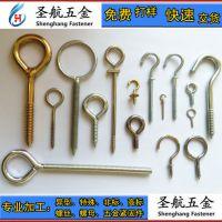 羊眼螺栓,紧固件,广东羊眼螺栓厂家