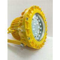 支架式50WLED防爆灯 BC9303LED平台灯