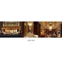 金域名人酒店施工图设计及效果