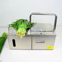 一九牌超市蔬菜捆扎機全自動束帶機捆菜機 蔬菜捆扎機 質保