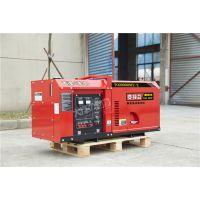 无刷永磁19KW柴油发电机