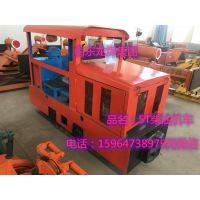 专业生产矿用柴油电机车 5T蓄电池电机车 8T电机车价格