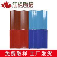 三曲瓦15/15 琉璃瓦20/20 红色三曲瓦片 厂家直销优质陶瓷瓦配件