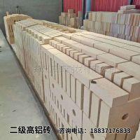 二级高铝砖_尺寸可定做_耐火度高强度高_耐火砖厂家直销
