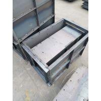 水泥预制排水槽模具操作简单易脱模