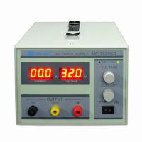 QS供应 直流稳压电源LW系列 LW/LWK 精迈仪器 厂价直销
