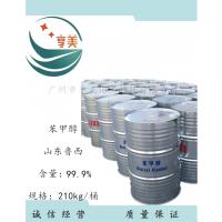 苯甲醇99.9%苄醇定香剂山东鲁西苯甲醇