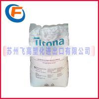 UHMWPE 美国泰科纳 GUR 4130 超高分子量聚乙烯料 Ticona 高粘度