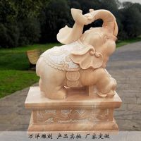 石雕大象晚霞红吉祥如意小石象一对家用门口招财象雕塑摆件曲阳万洋雕刻厂家现货加定做